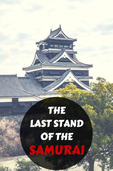 samurai at kumamoto castle in japan