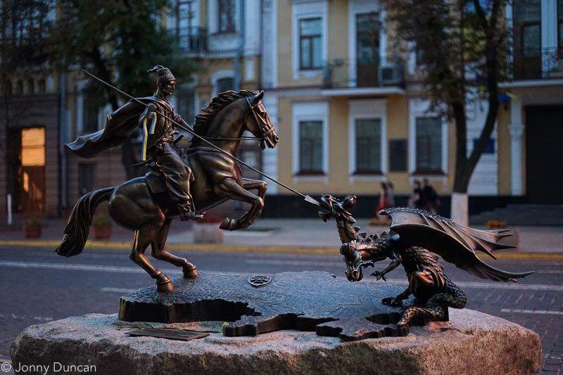 dragon-kiev-ukraine
