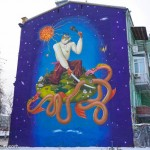 Street Art In Kiev – A Guide