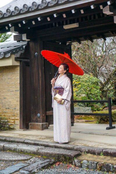 Tenryuji Temple kyoto