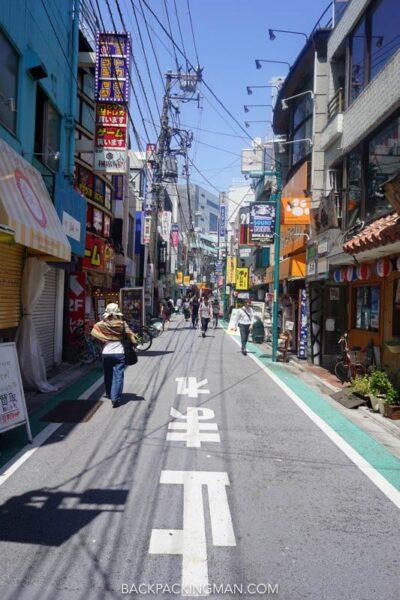 shimokitazawa-tokyo-japan-2