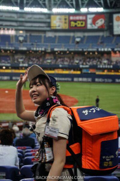 japanese girl baseball