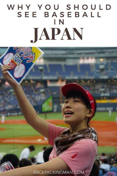 japan baseball girl beer