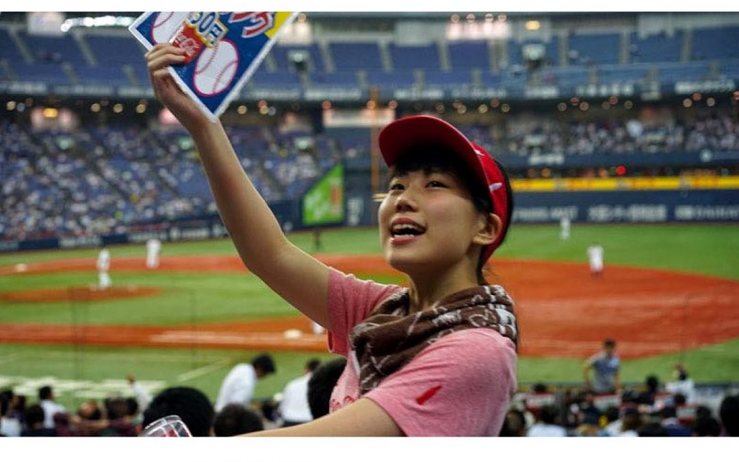Baseball In Japan Is What You Need To See – Forget Sumo