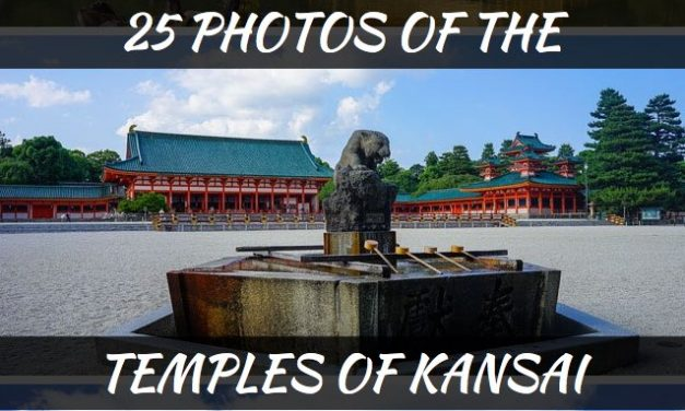 Photography – 25 Photos Of The Serene Temples Of Kansai