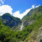 Hiking In Taiwan's Stunning Toroko Gorge