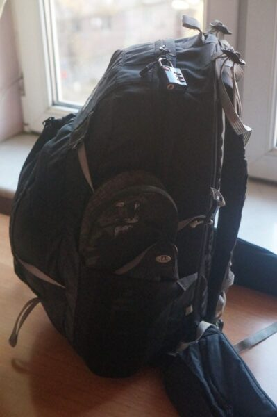 My backpack full with my gear.