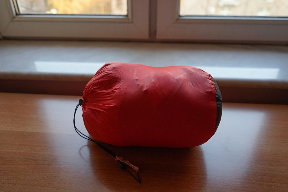 The down jacket also packs down small into its stuff-sack.