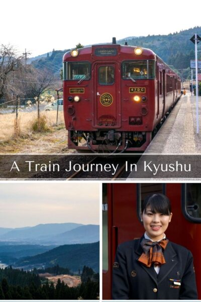 kyushu-train