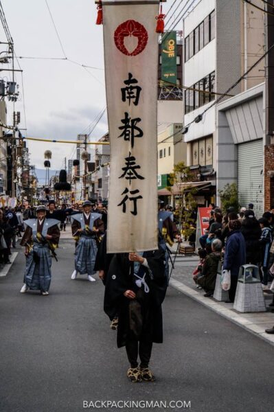 traditional nara festival in japan