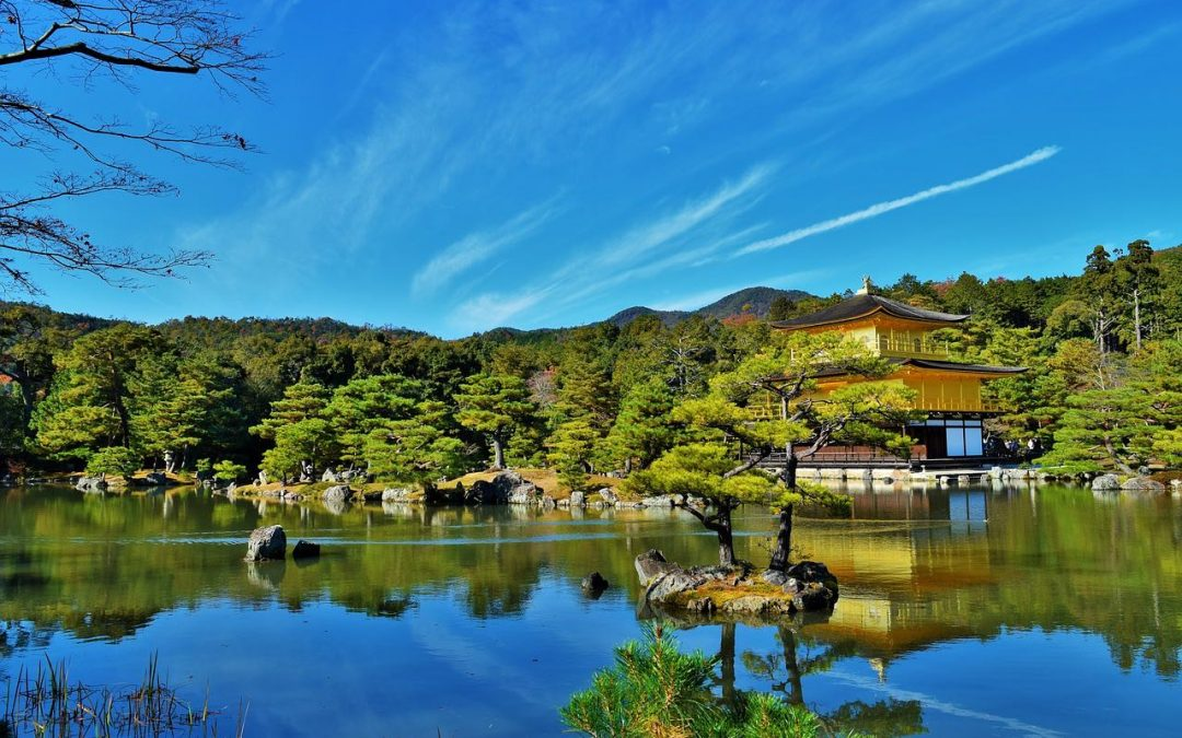 How to Spend a Day in Kyoto – Japan Travel