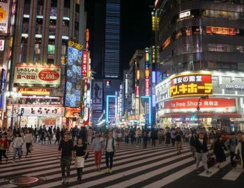 8 Essential Things To Do In Tokyo (A Rough Guide For The City)