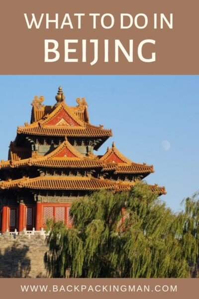 WHAT TO DO IN Beijing China