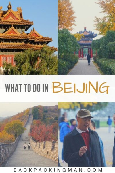 what to do in Beijing China travel