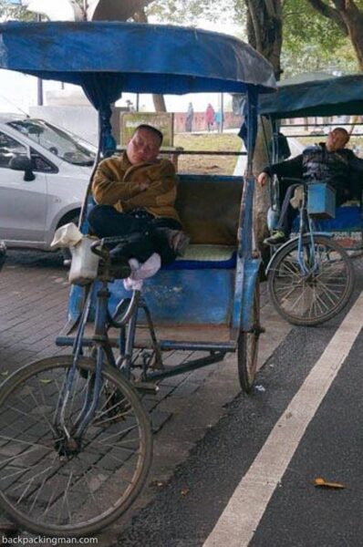 leshan transport
