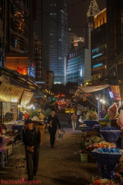 Chongqing at night.