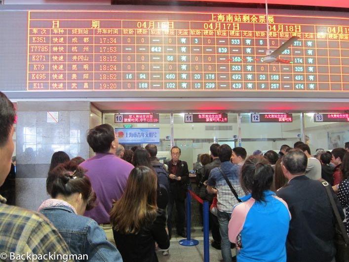 Chinese train station