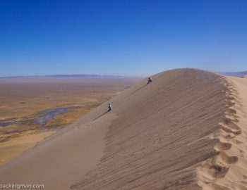 Backpacking in Mongolia - The Ulaanbataar to Gobi Desert Adventure