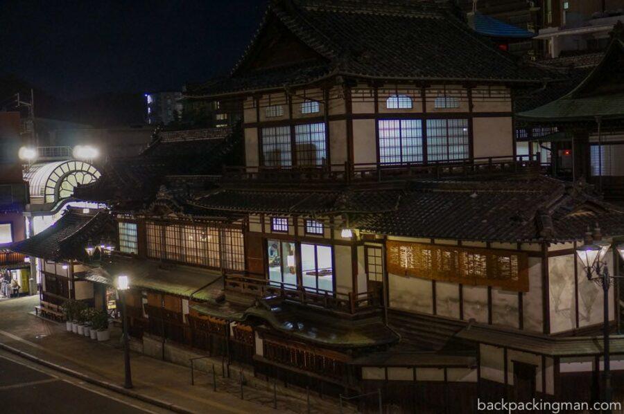 matsuyama-onsen
