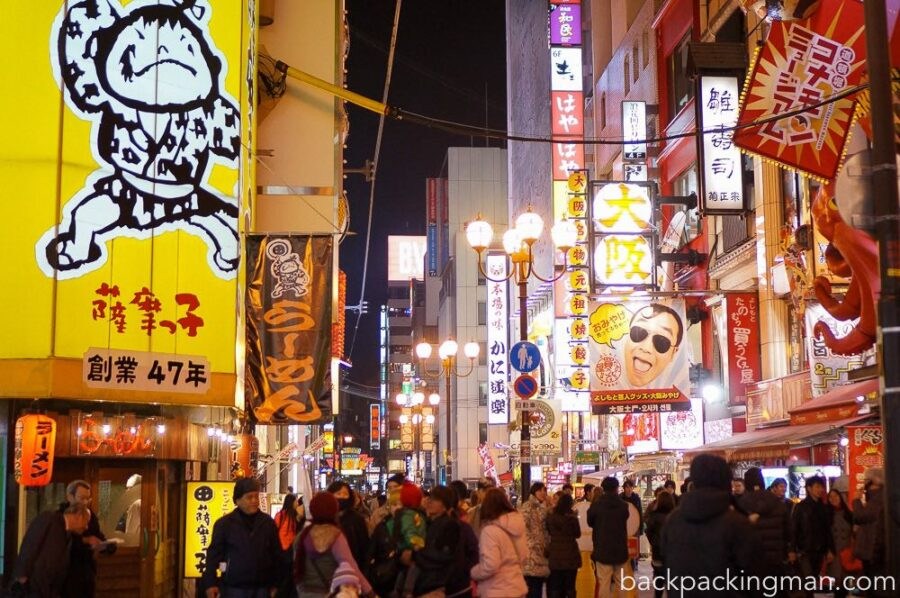 osaka-night-shopping