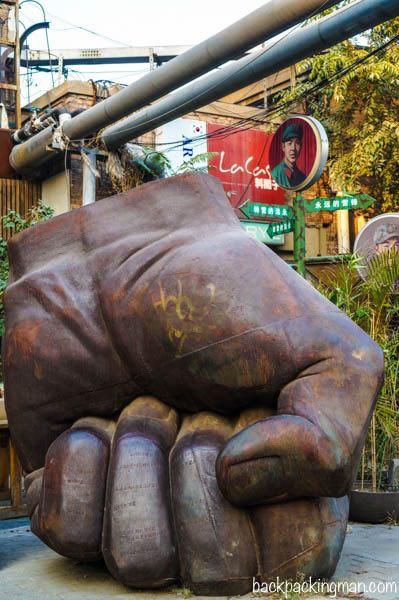 street-art-china-beijing-798