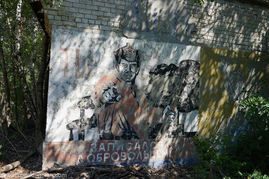 chernobyl-tour-7