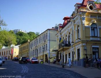 Portrait of a City - Visit Beautiful Kiev