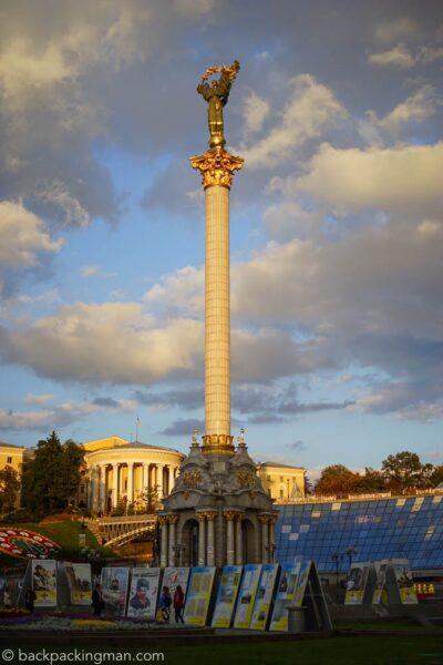 kiev-maidan-2