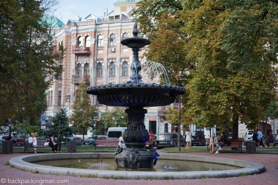 kiev-park