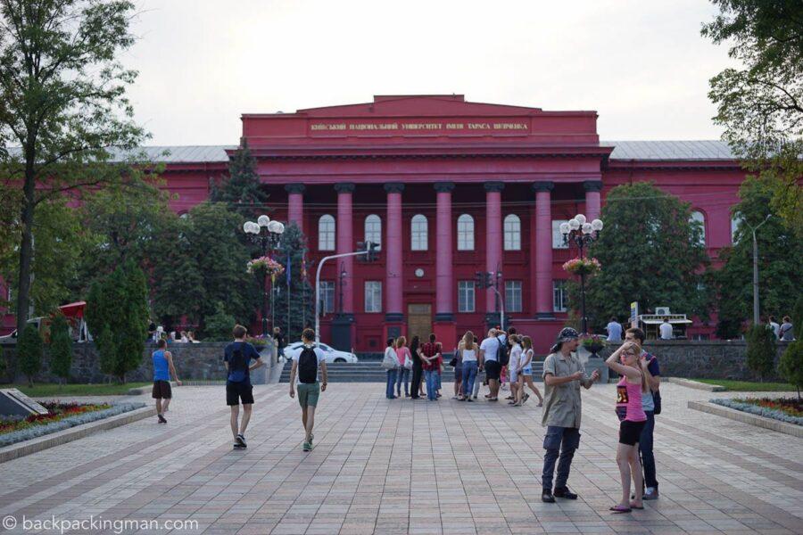 kiev-university