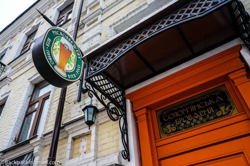 Good microbrewery beer and food - best bars in Kiev