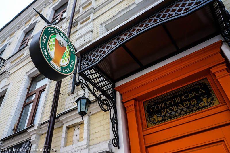 Good microbrewery beer and food - best bars in Kiev
