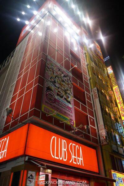 akihabara-tokyo-gaming