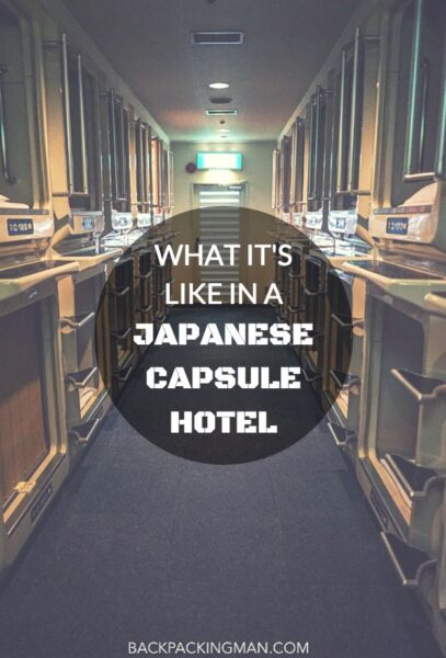 What It's Like In A Japanese Capsule Hotel - Sci Fi Attack!