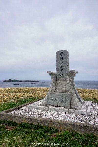 rebun-island-japan-1