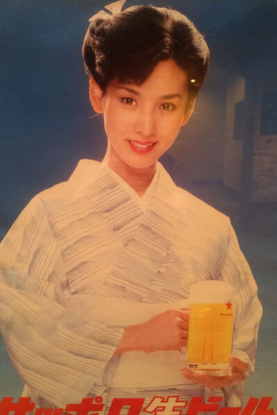 sapporo-beer-poster