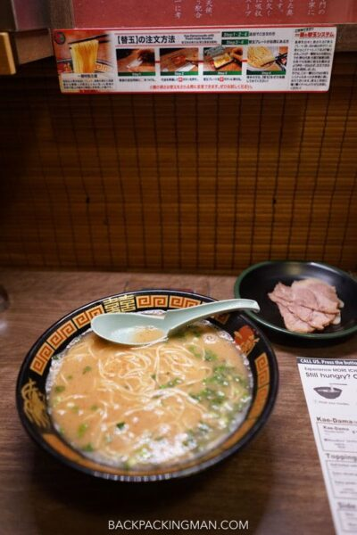 tokyo-ichiban-ramen-1