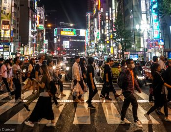 What To Do In Tokyo In 48 Hours - Japan Travel