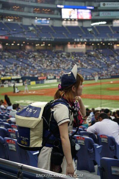 japan baseball girl