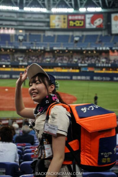 japanese girl baseball