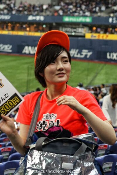 ice cream girl japan baseball