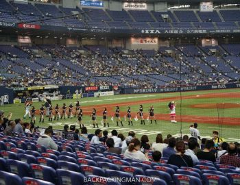 Watching A Game of Baseball in Osaka Kyocera Dome Japan