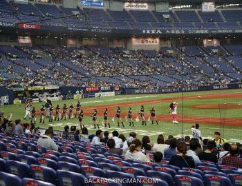 Watching A Game of Baseball in Osaka Kyocera Dome Japan