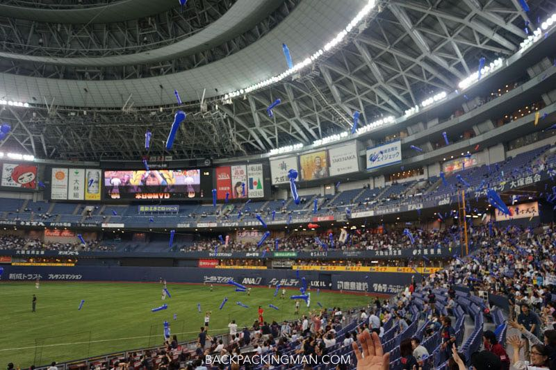 osaka-baseball-japan-1