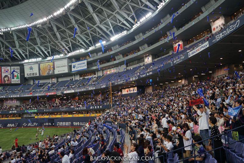 osaka-baseball-japan