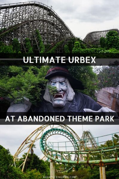 abandoned theme park in nara japan
