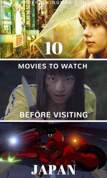 Japanese Movies Backpackingman