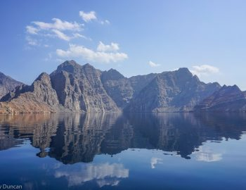 Musandam Peninsula in Oman (Adventure in Oman's Epic Arabian Fjords)