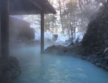 The Best Japanese Onsens (Hot Springs Guide and Advice)