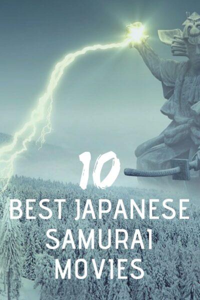 Japanese samurai movies
